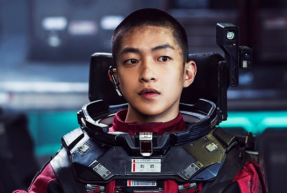 China challenges Hollywood with sci-fi blockbuster 'Wandering Earth'