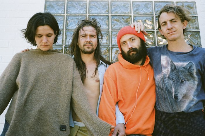 Big Thief share new song 'Cattails'