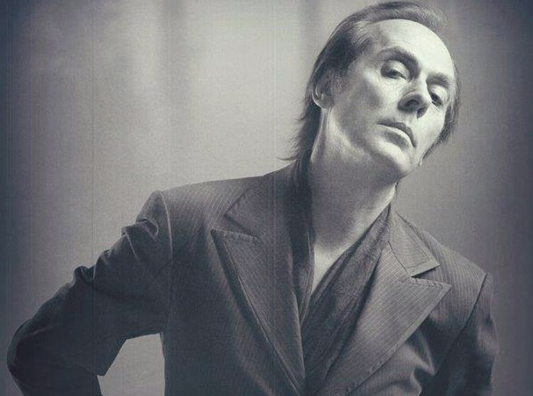 "Bauhaus frontman Peter Murphy is ""up and running again"" after recent heart attack"