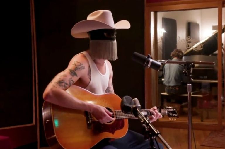 Orville Peck releases acoustic performance of 'Summertime'