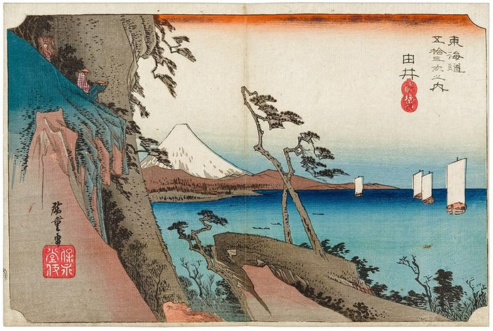 Hokusai: The legacy of an enigmatic masterpiece